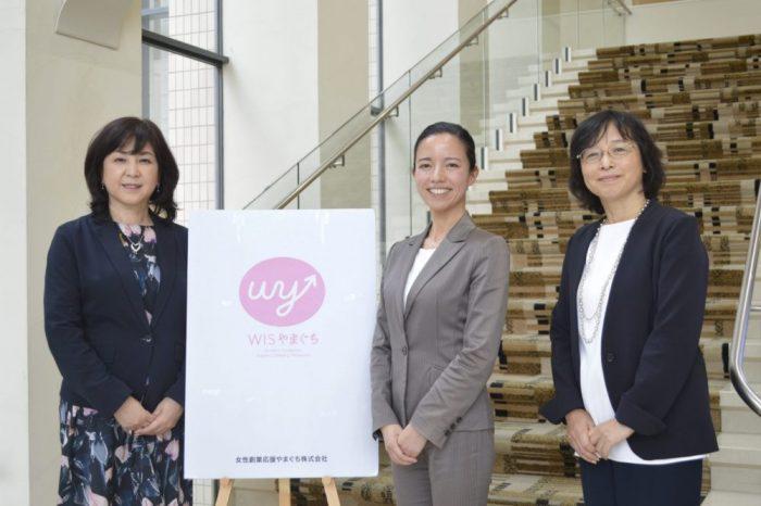 「日本の英語教育を変えるアプリ【ONDEN(音電)】